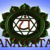 анахата